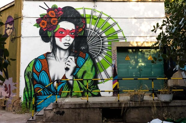 Geisha_in_Madrid
